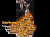 Ставки_Баскетбол_от_Андро (Бесплатные ставки на баскет)